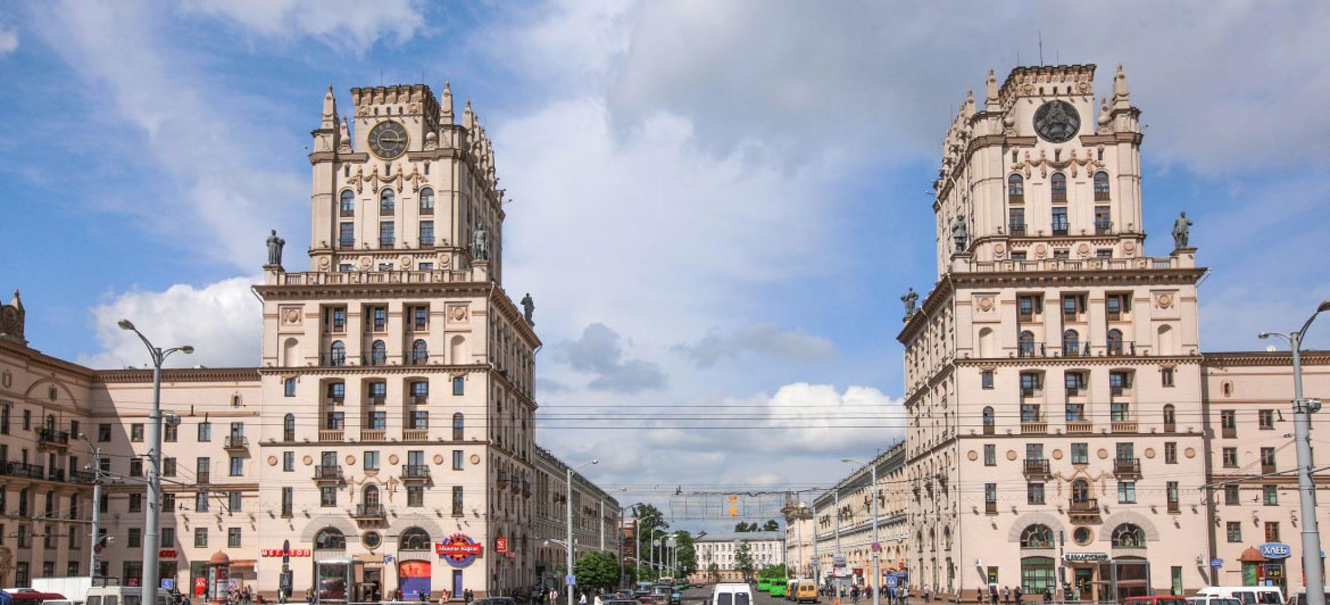 Minsk-City-Gates