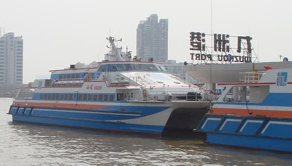 The boat that took us to Zhuhai